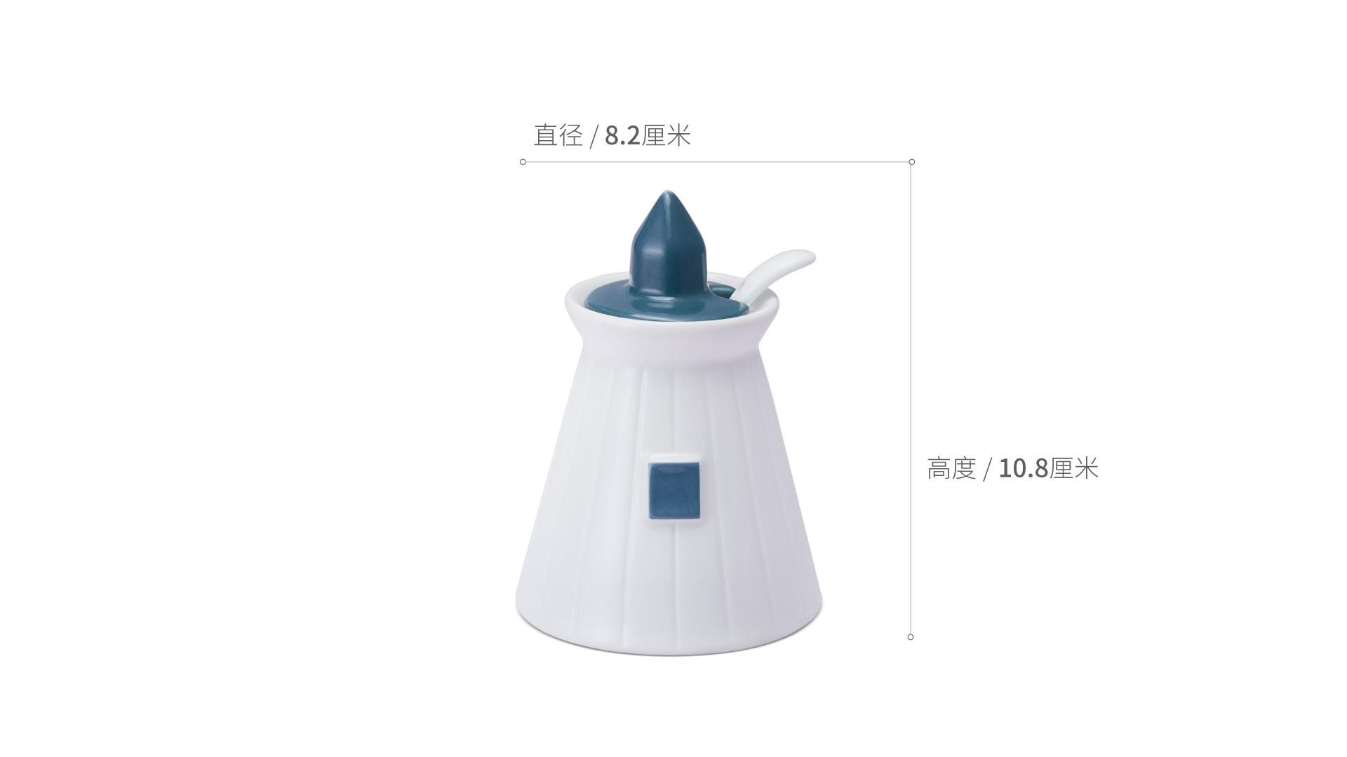 灯塔调料罐3件套调料罐套装(蓝/灰/粉/各1个)餐具效果图