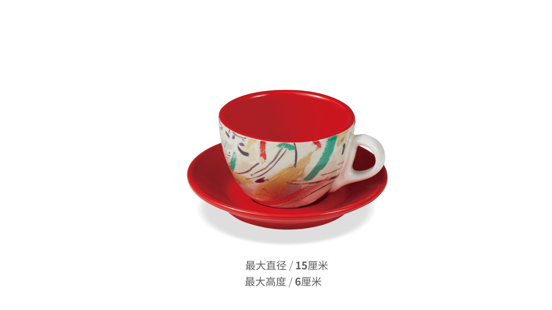 吴冠中艺术瓷餐具组-印尼舟群咖啡杯套装餐具效果图