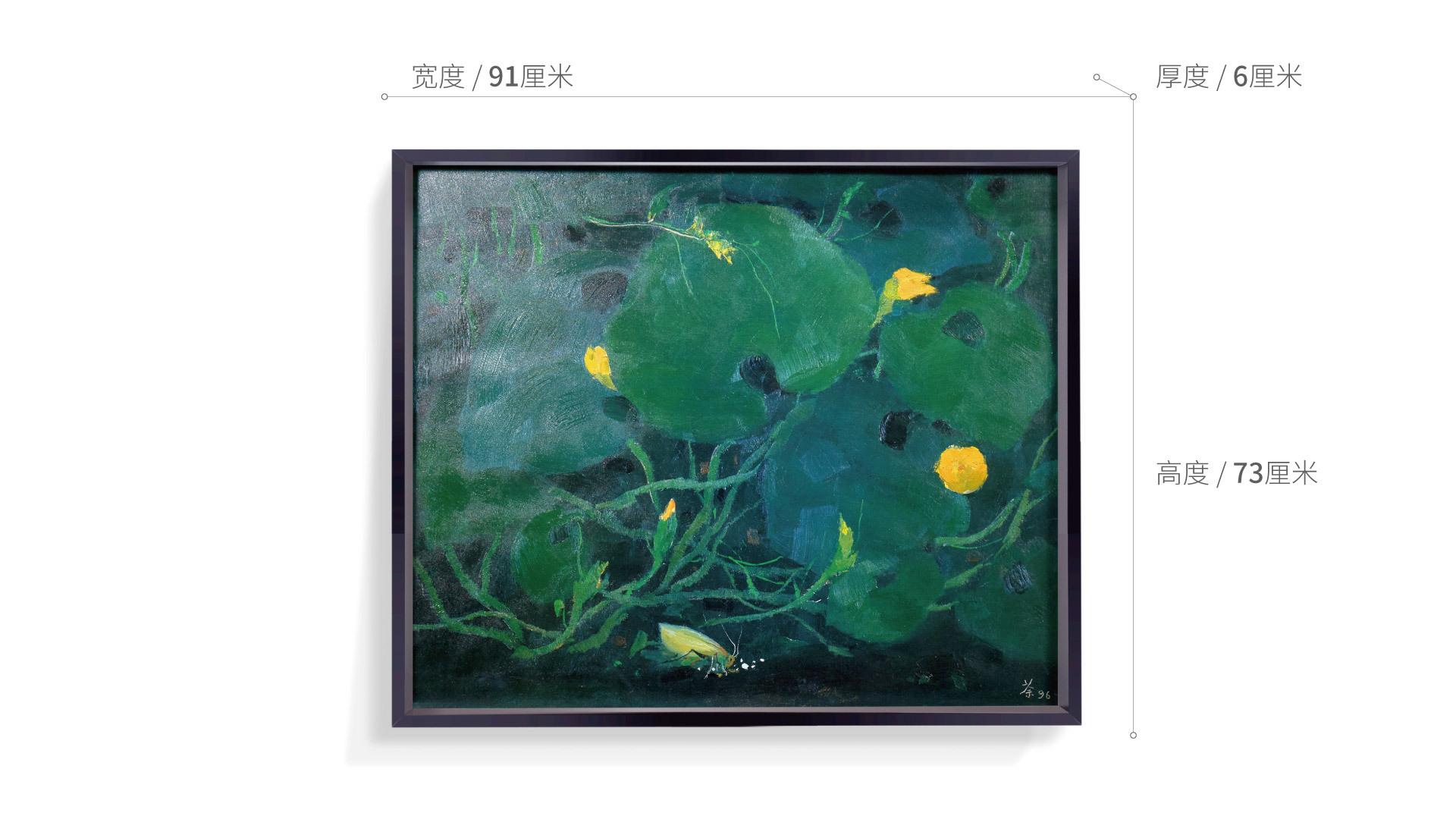 吴冠中系列版画-自然瓜藤装饰效果图
