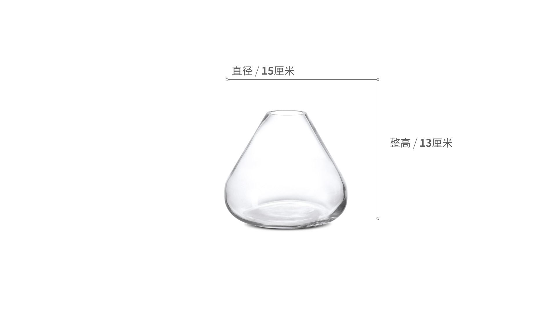 小山空气花瓶小号装饰效果图