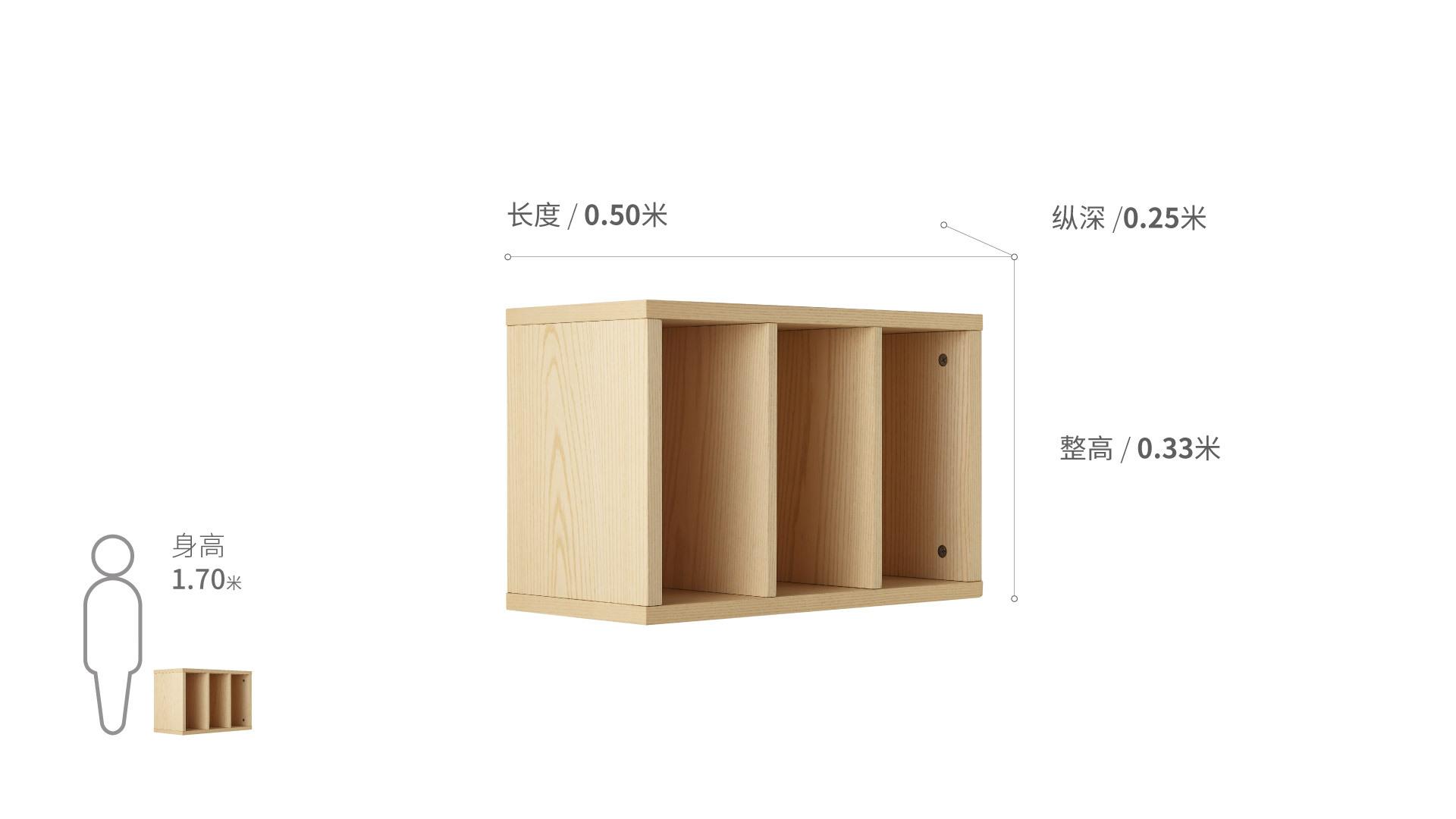 青山储物格隔板格柜架效果图