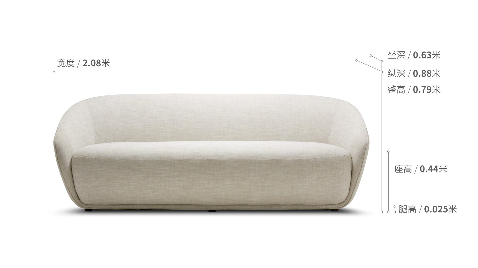 造作贝岛沙发™三人座沙发效果图