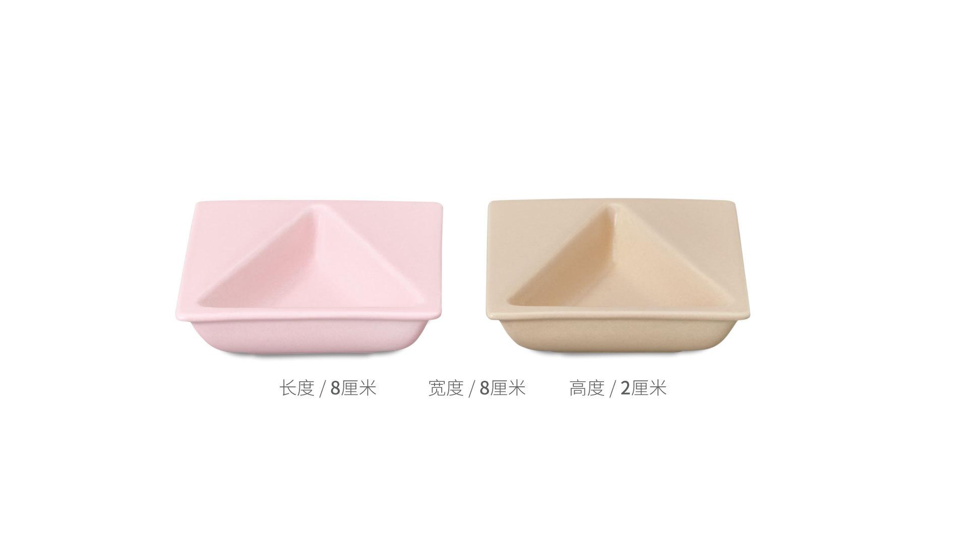 翻糖餐具组小三角方碟套装餐具效果图