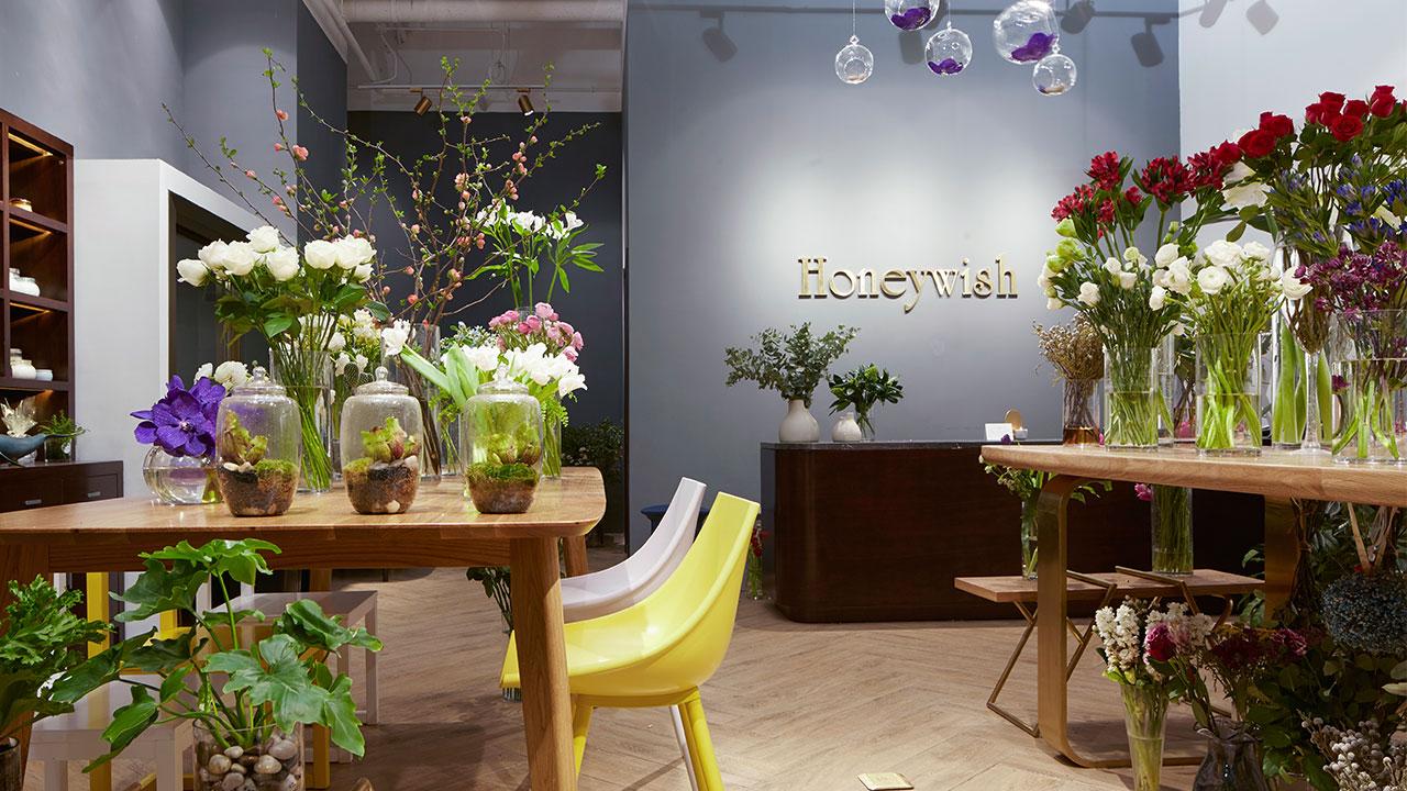 北京Honeywish | 辞去工作开花店,她的人生不再无趣