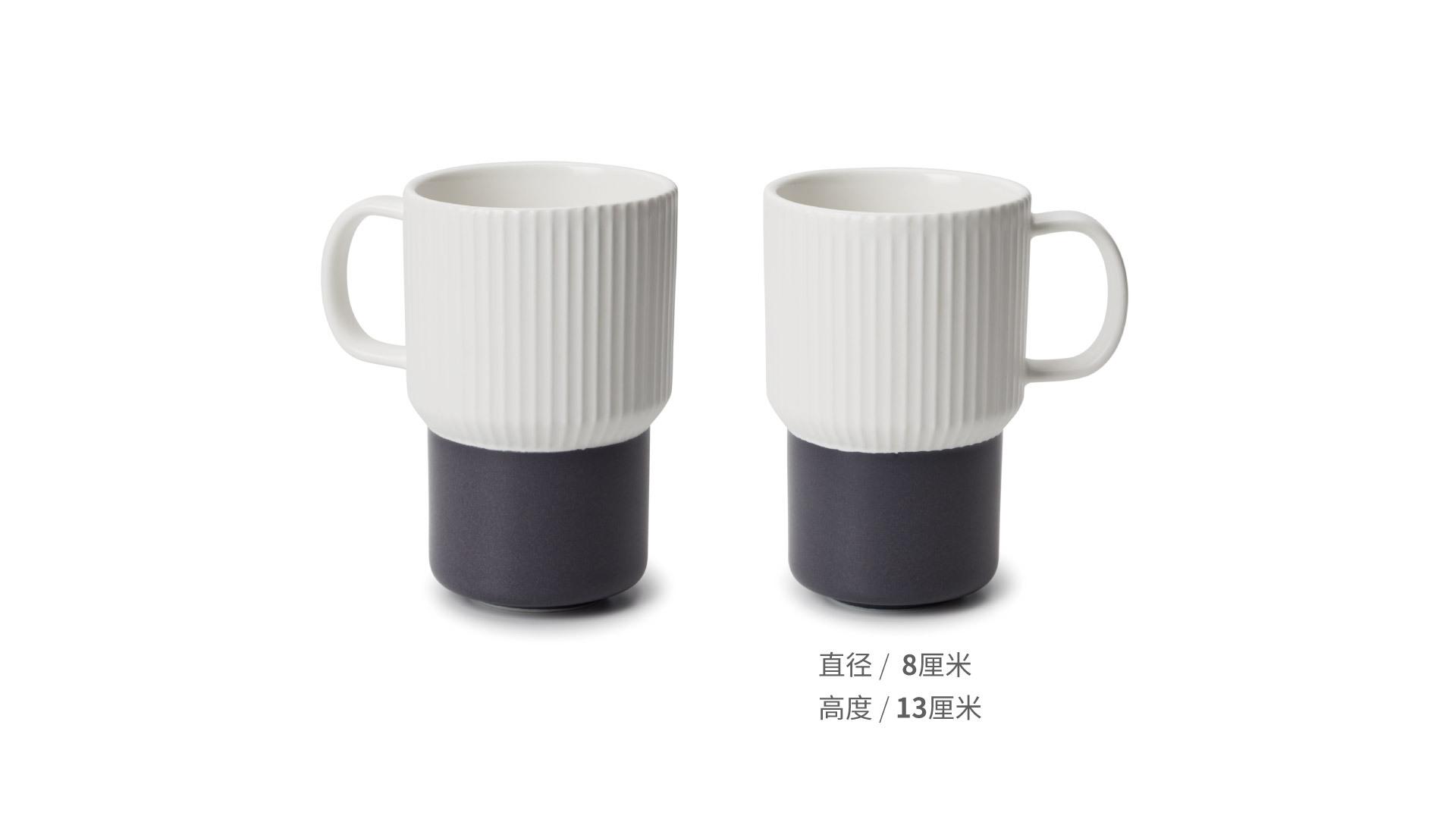 折简浸釉餐具组-杯子马克杯餐具效果图