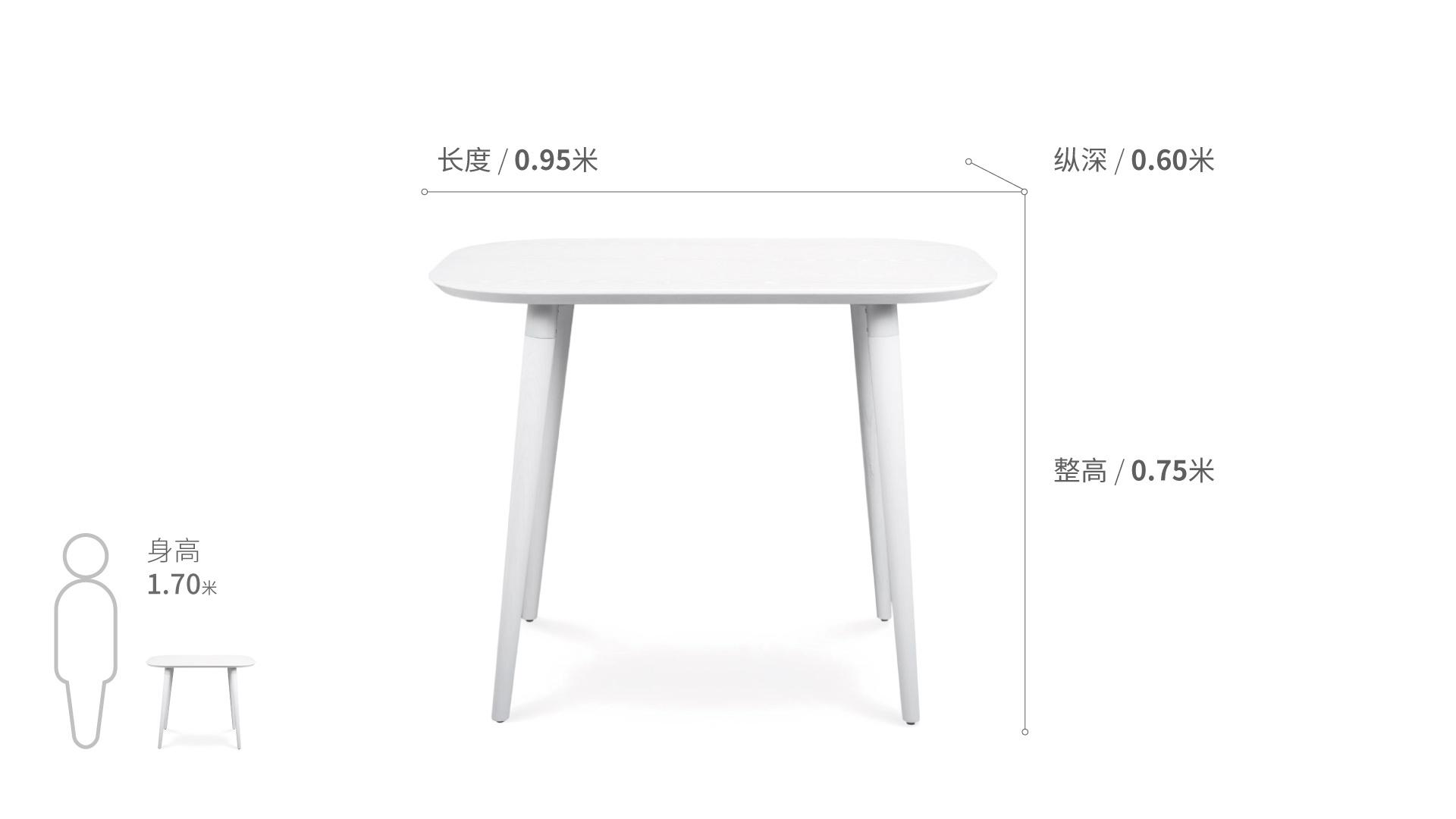 画板餐桌-方桌桌几效果图