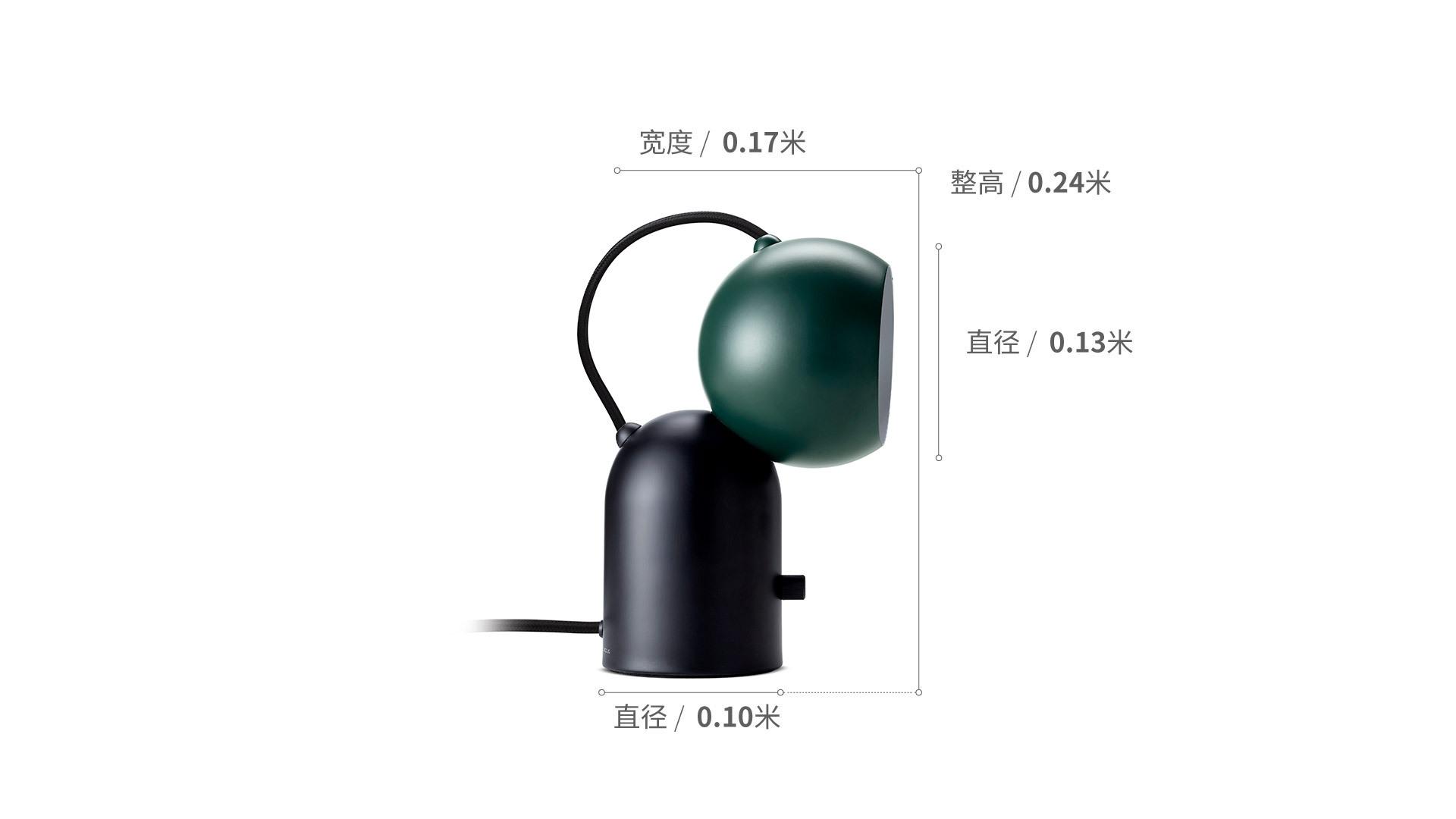 橄榄台灯圆柱款灯具效果图