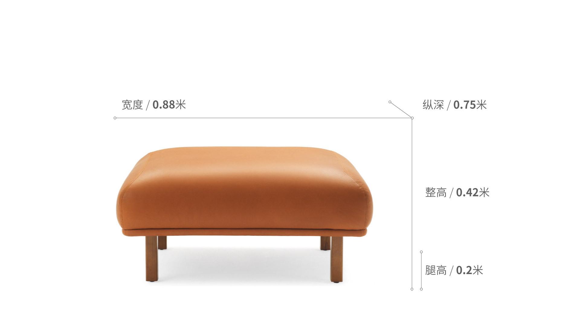 COFA L全幅版脚墩沙发效果图