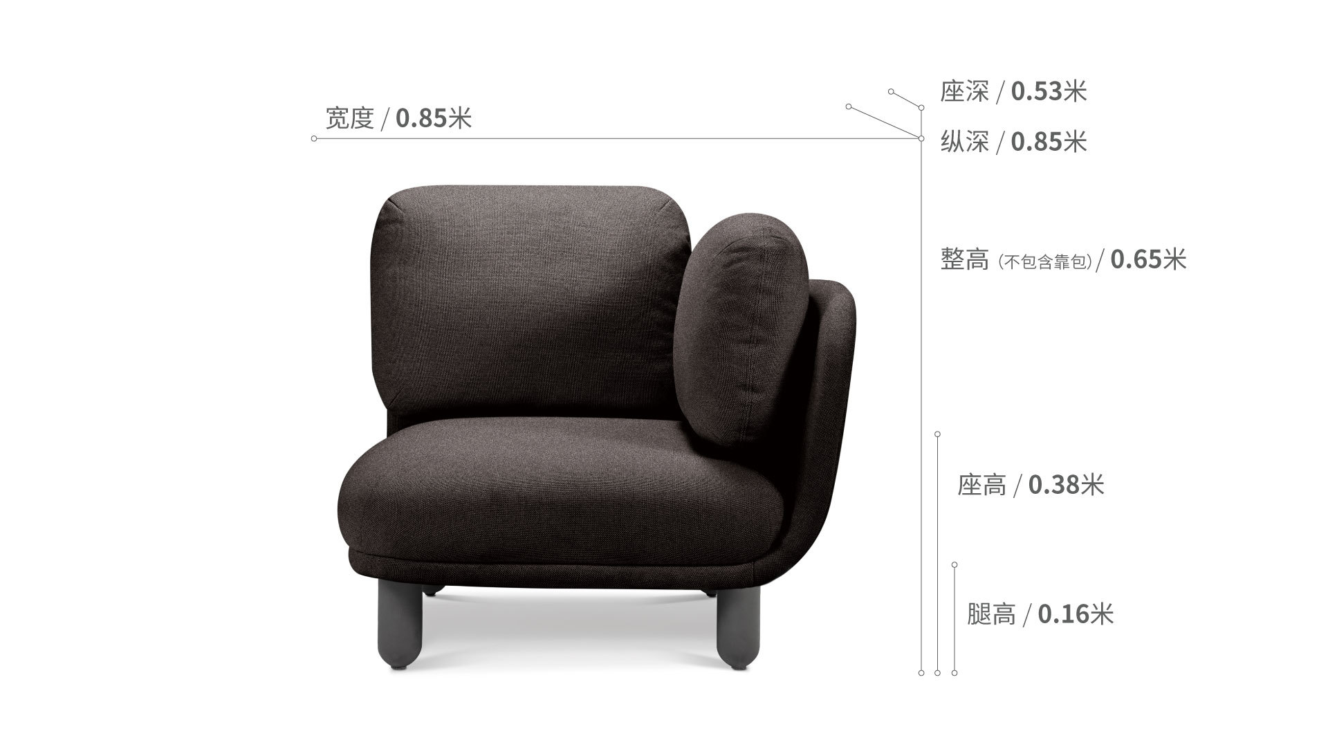 云团沙发升级版单人座右扶手沙发效果图