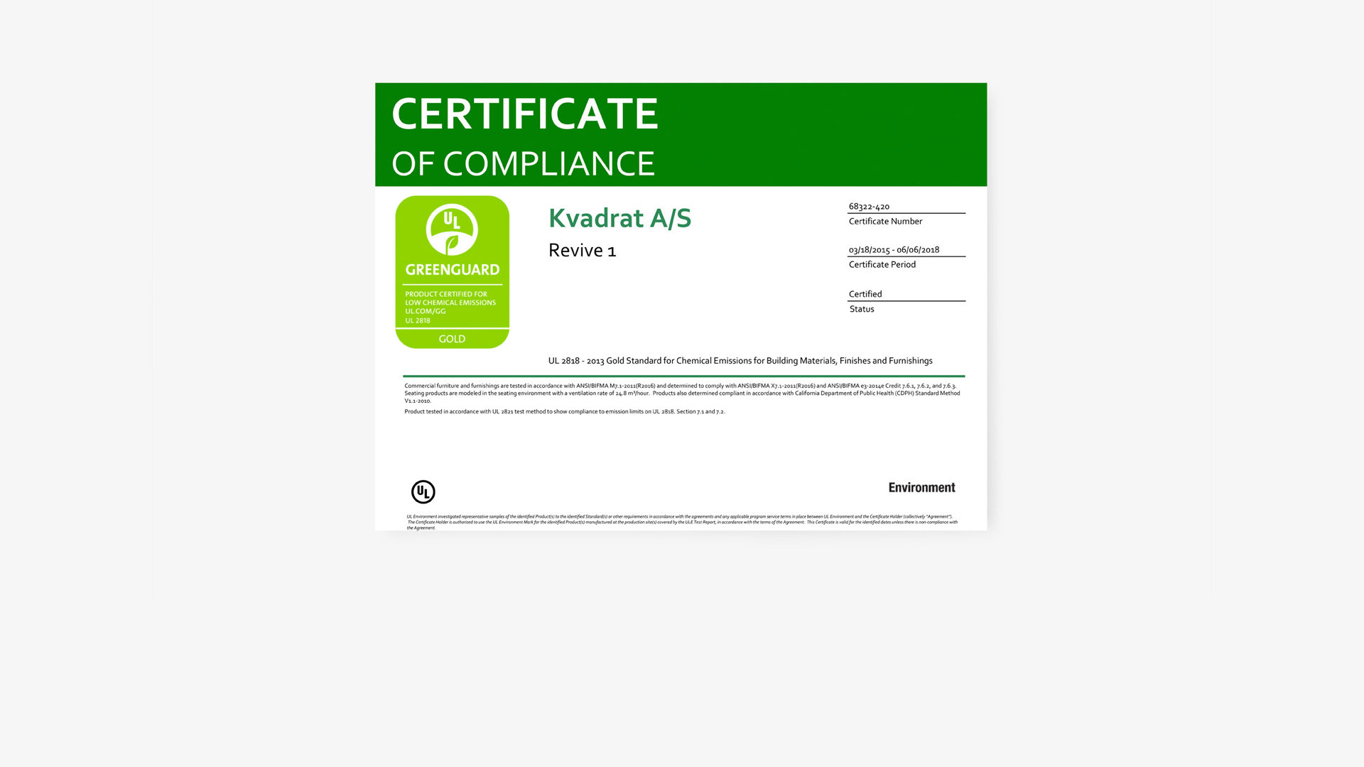 GREENGUARD空气质量权威认证