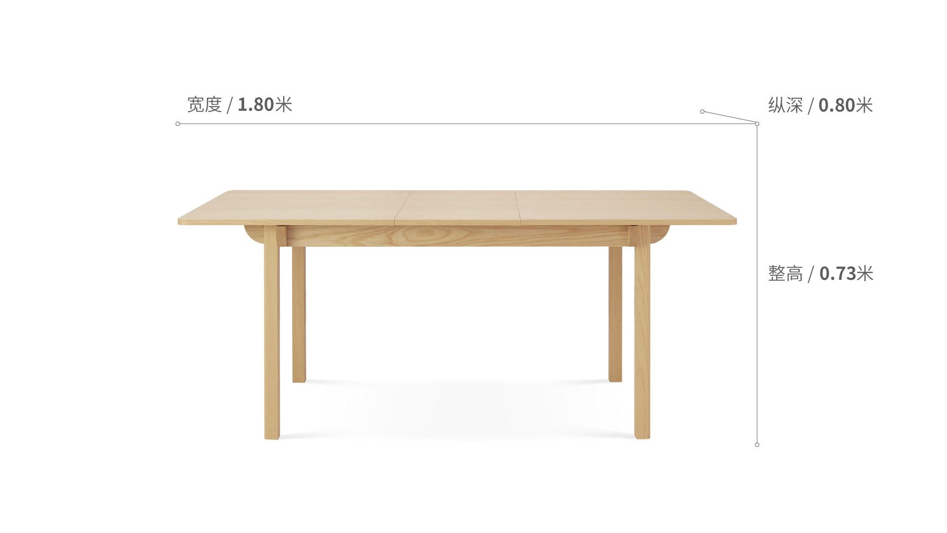 山雪伸缩桌 1.4-1.8米伸缩后桌几效果图