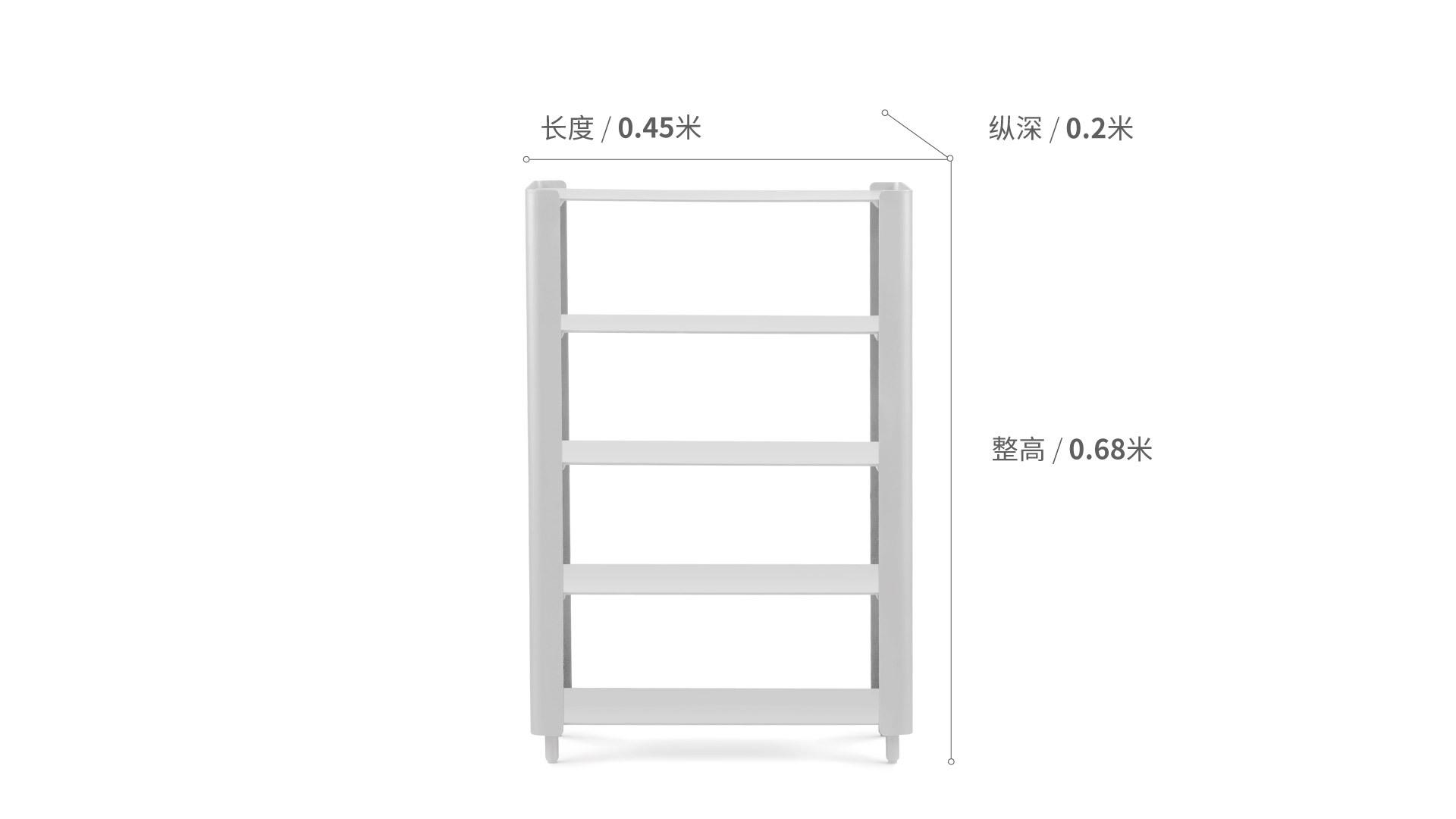造作内阁™四层柜架效果图