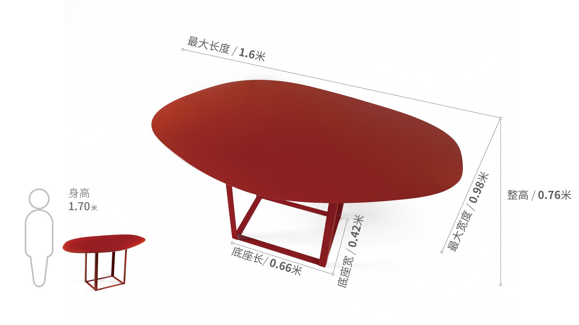 随形桌桌几效果图