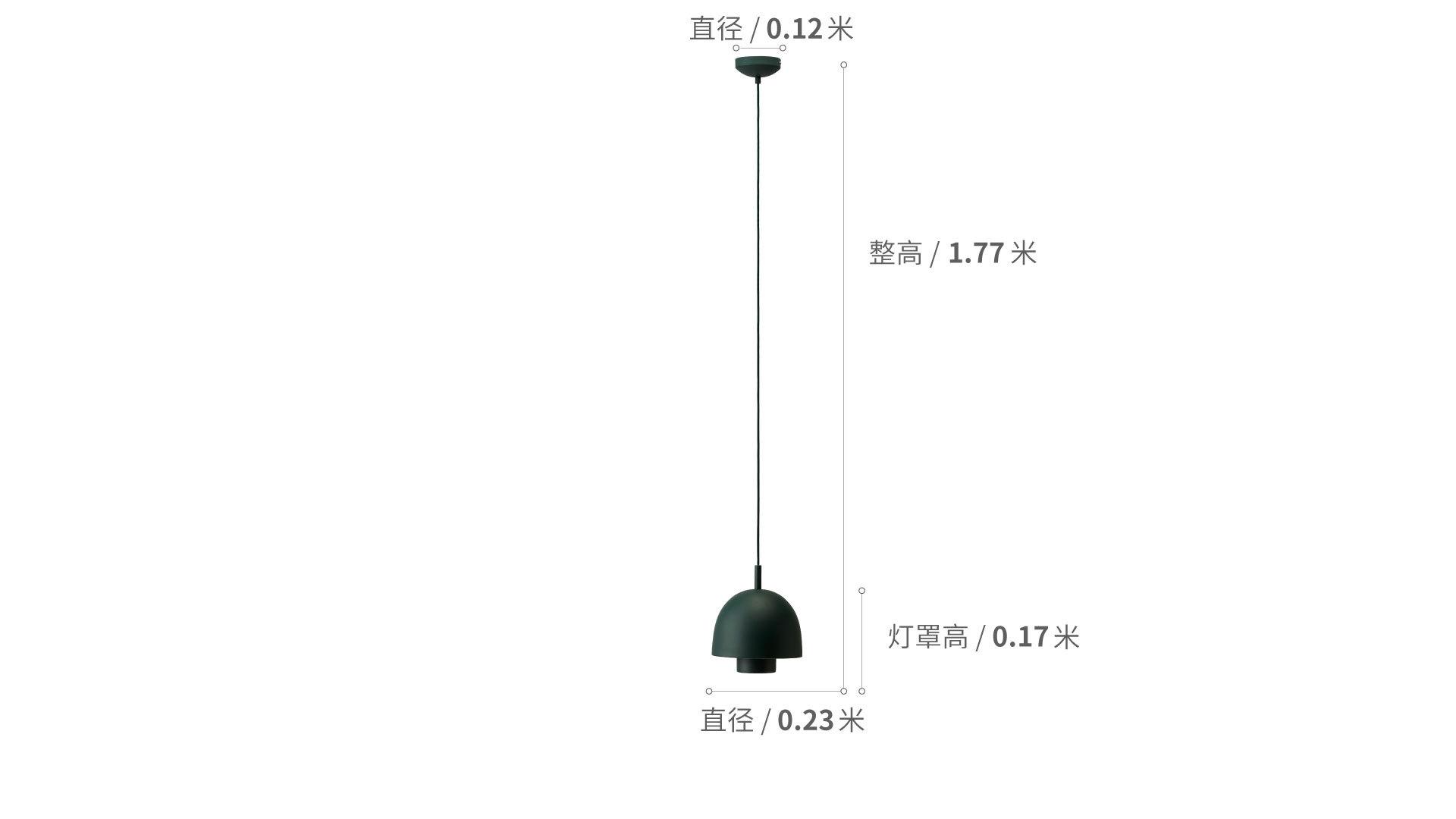 蘑菇吊灯小号灯具效果图