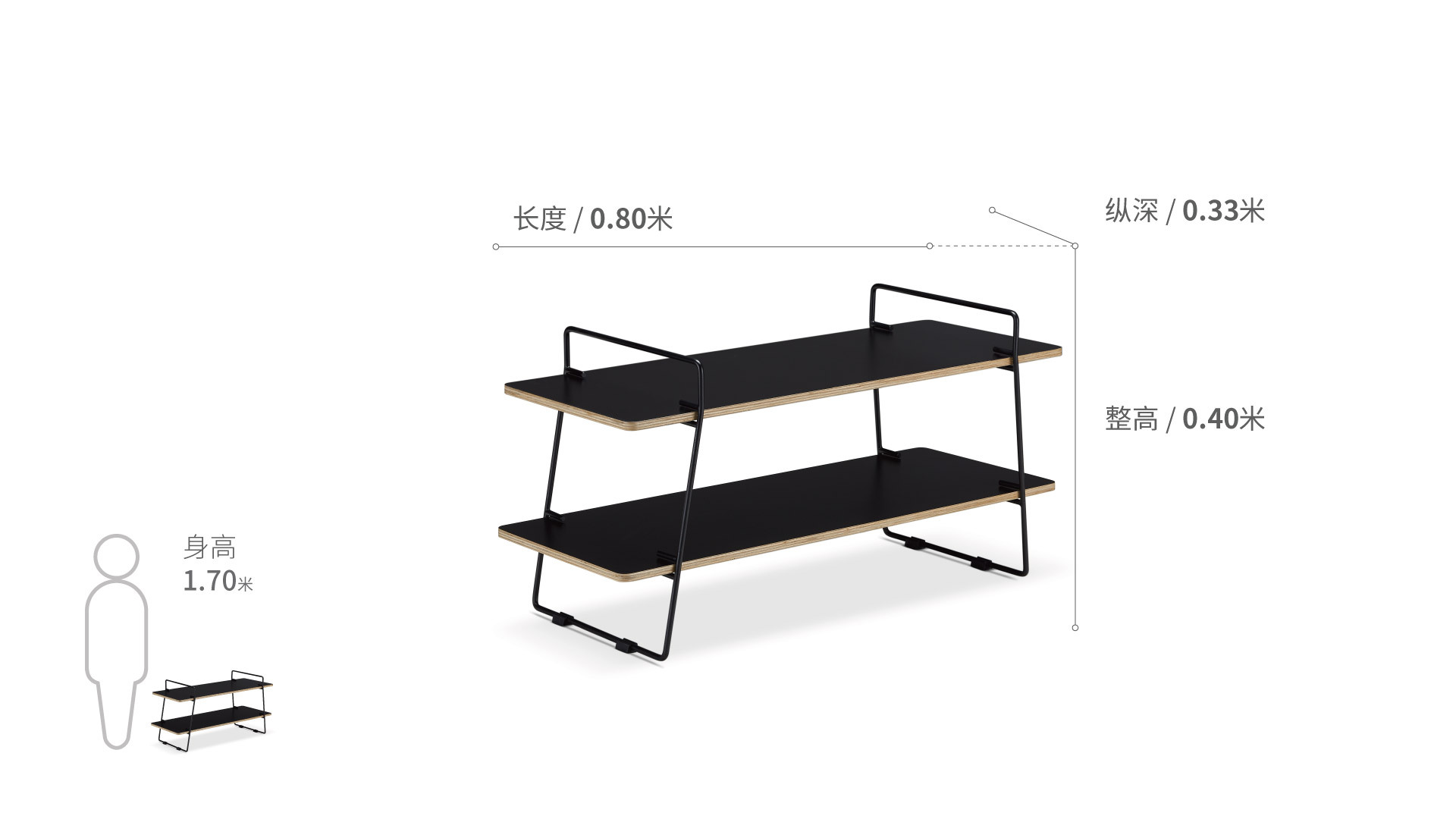 线框手提式置物架置物架柜架效果图