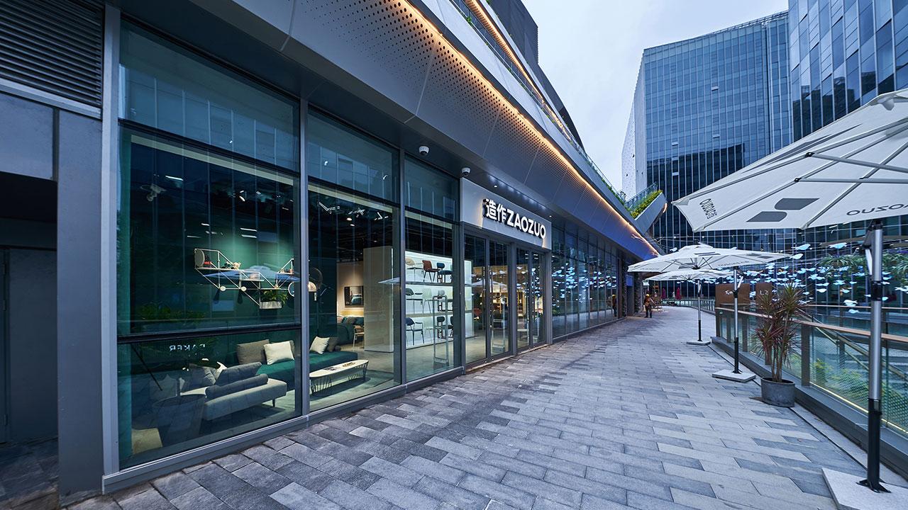 上海LCM店 | 置汇旭辉购物中心2F-13