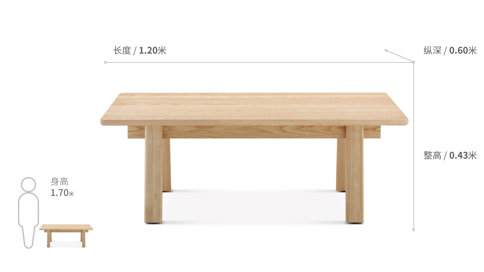 飞鸟实木茶几桌几效果图