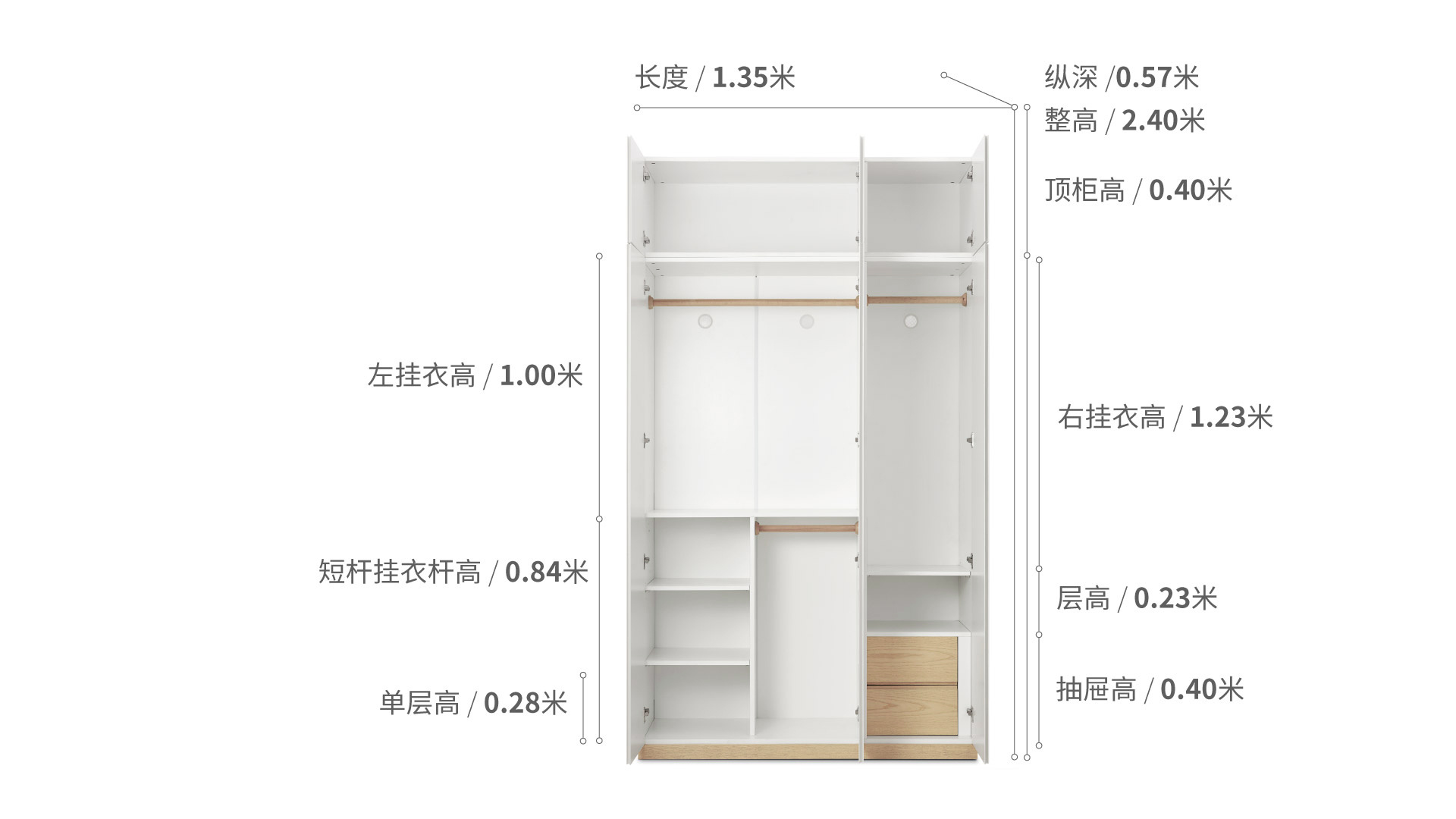 山雪衣柜B款+顶柜柜架效果图
