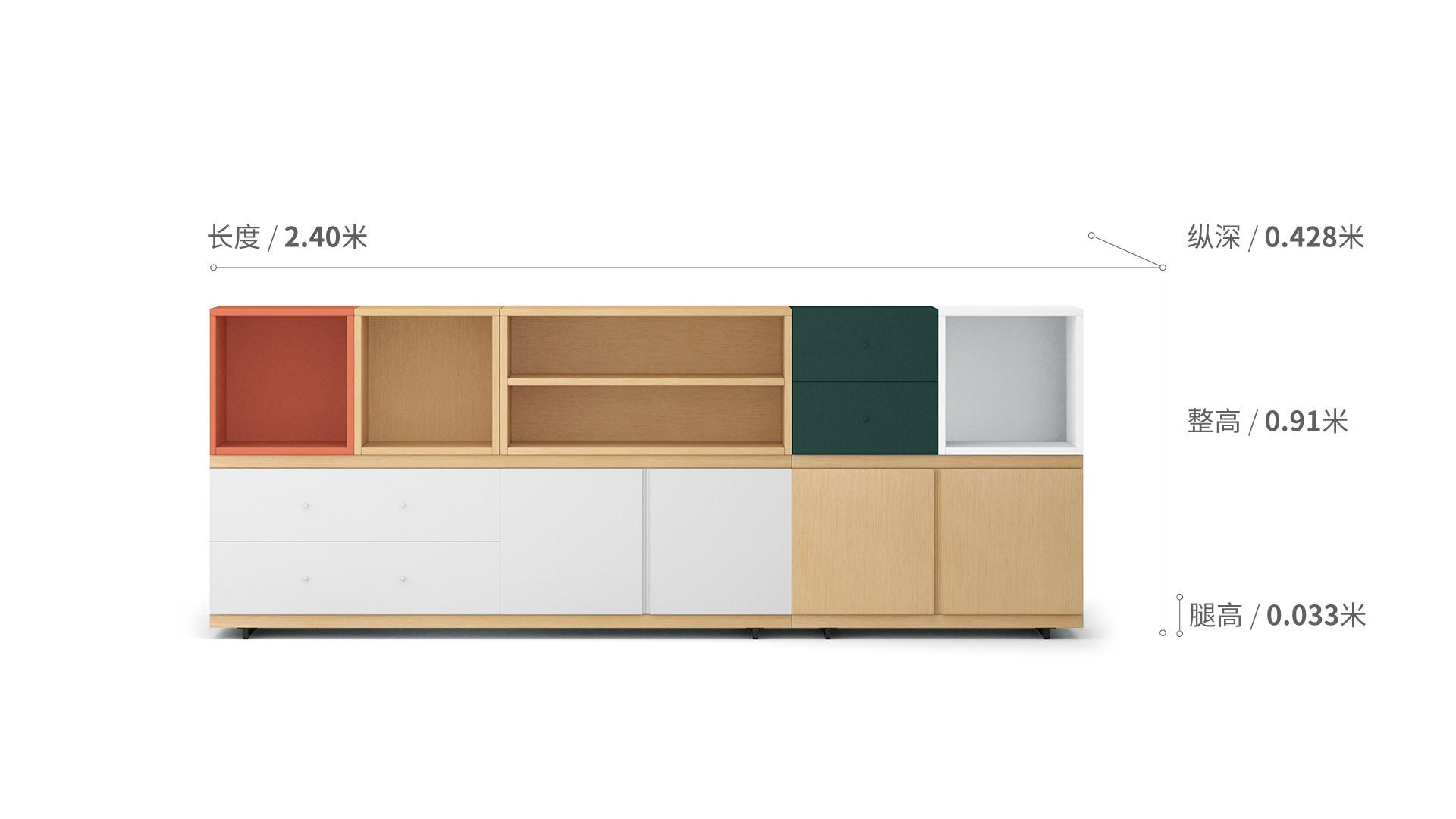 COSMO星格™置物柜2.4米宽置物柜柜架效果图