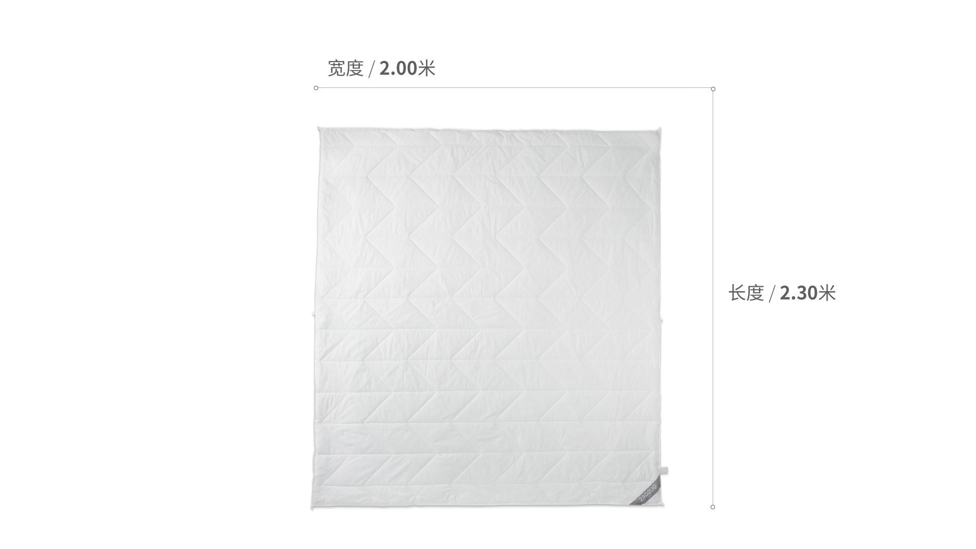 造作有眠羽丝绒柔纤薄被®1.5米床床·床具效果图