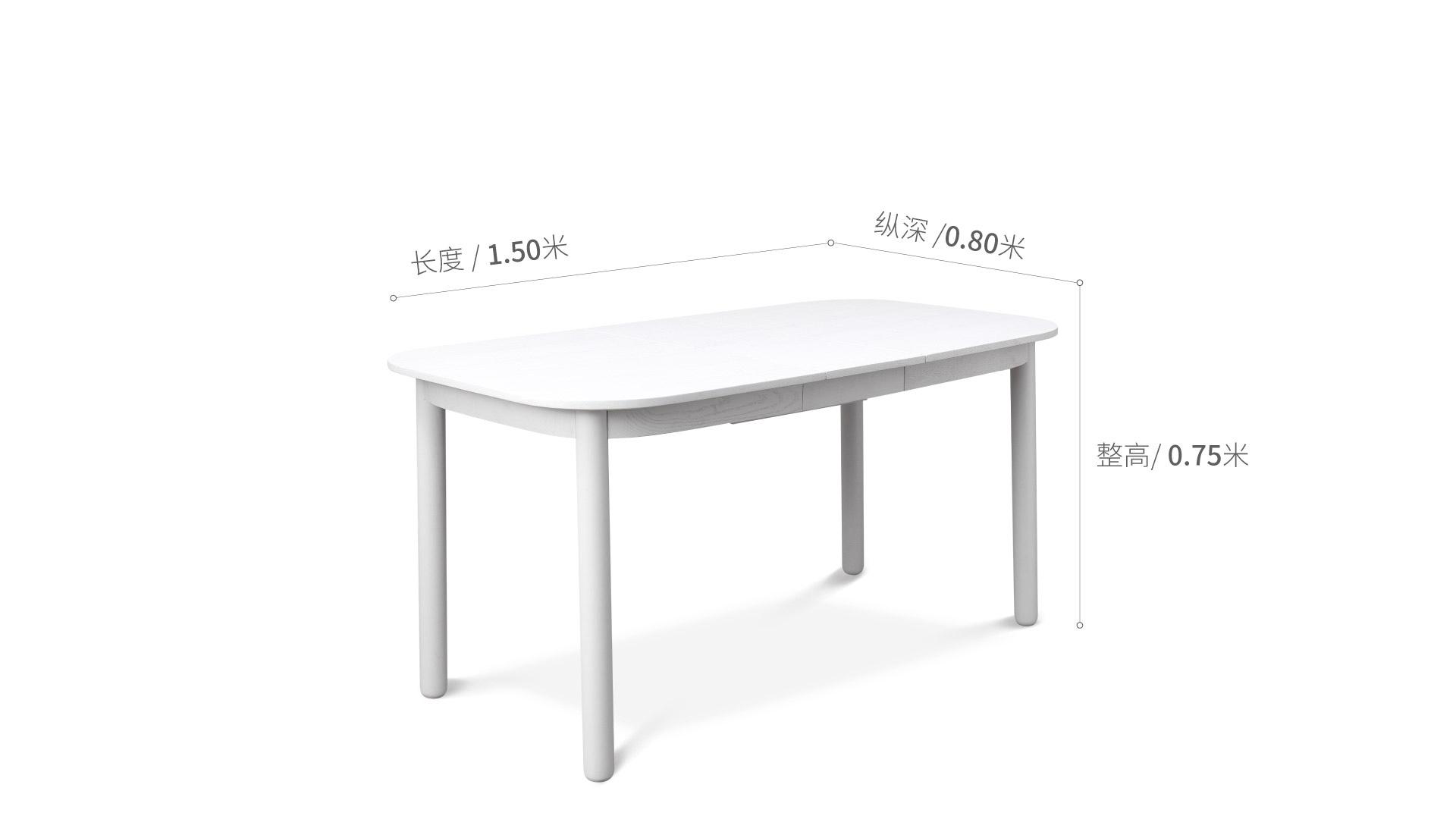 瓦雀伸缩桌伸缩后桌几效果图