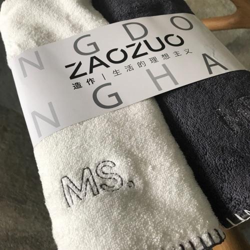稻草人 Leo_Couple毛巾组MR.MS.面巾套装(灰白各1条)怎么样_1