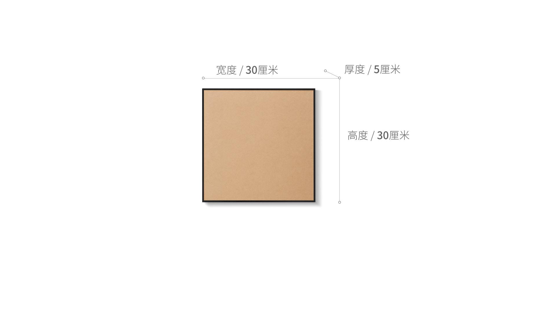 画格装饰画框30X30X5装饰效果图