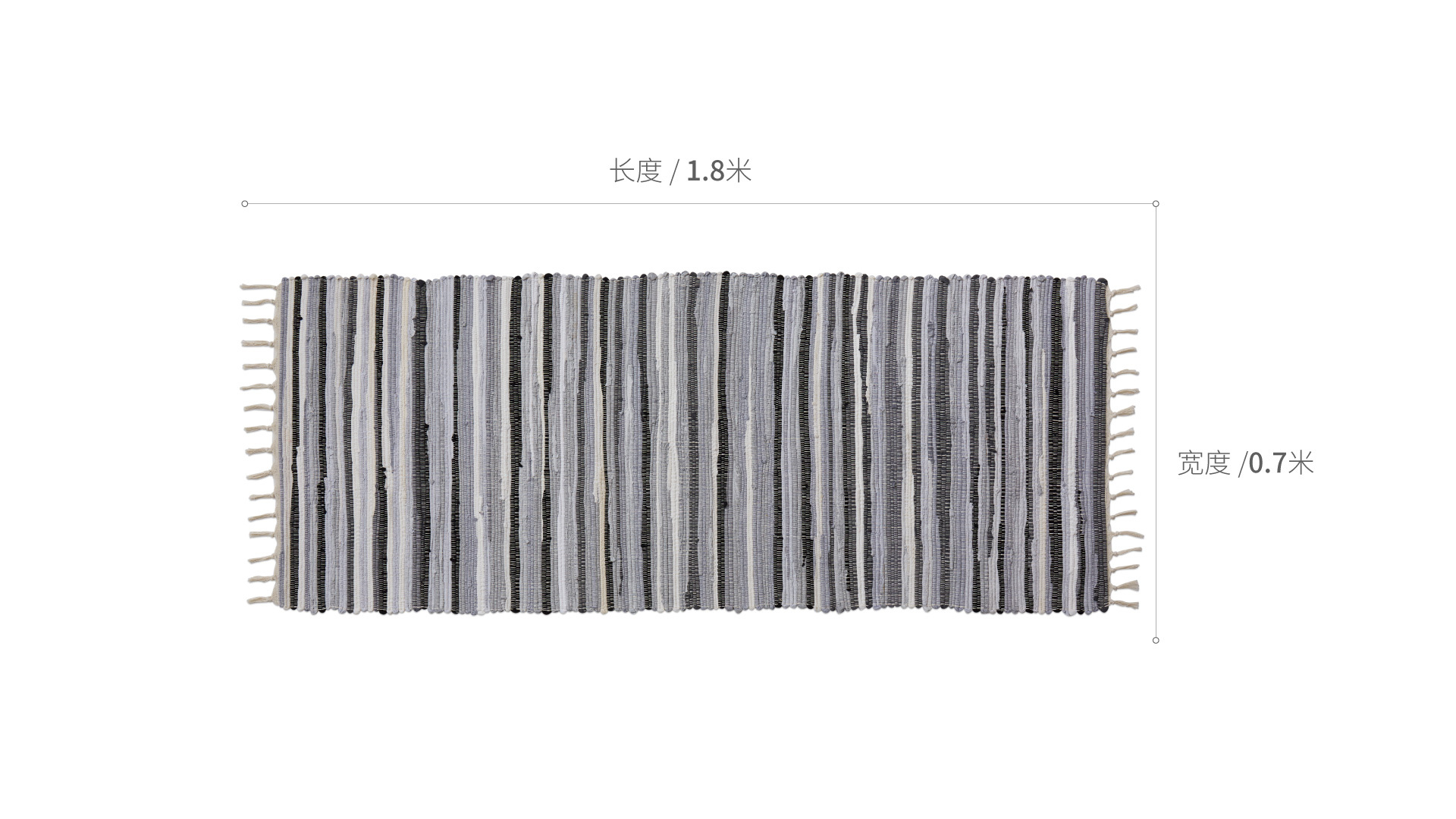 蜡笔纯棉手织地垫大号家纺效果图