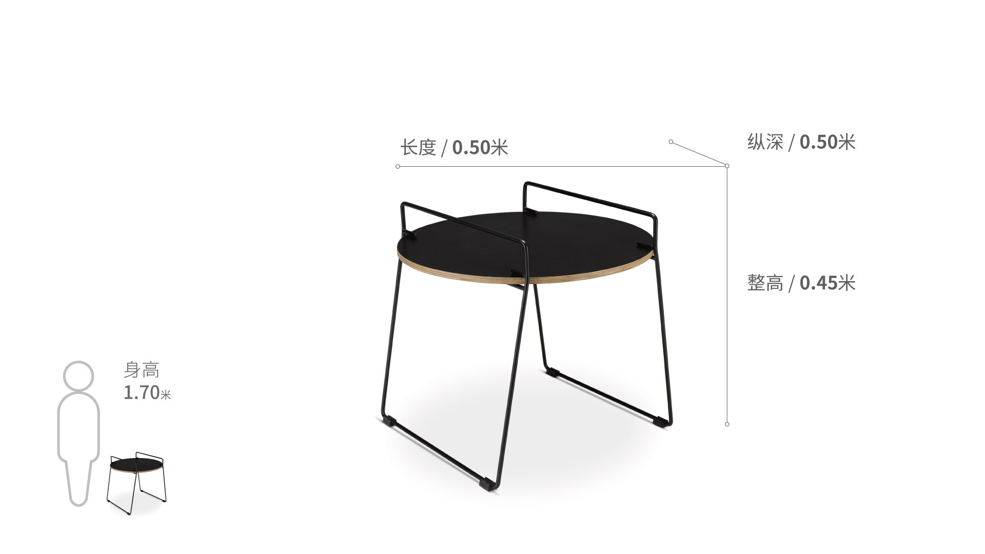 线框手提式茶几单层茶几桌几效果图