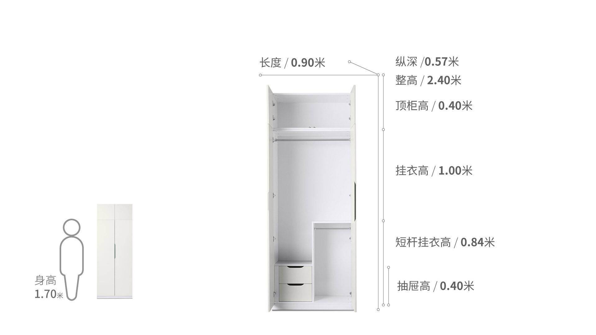 贡多拉衣柜两门B款+顶柜柜架效果图