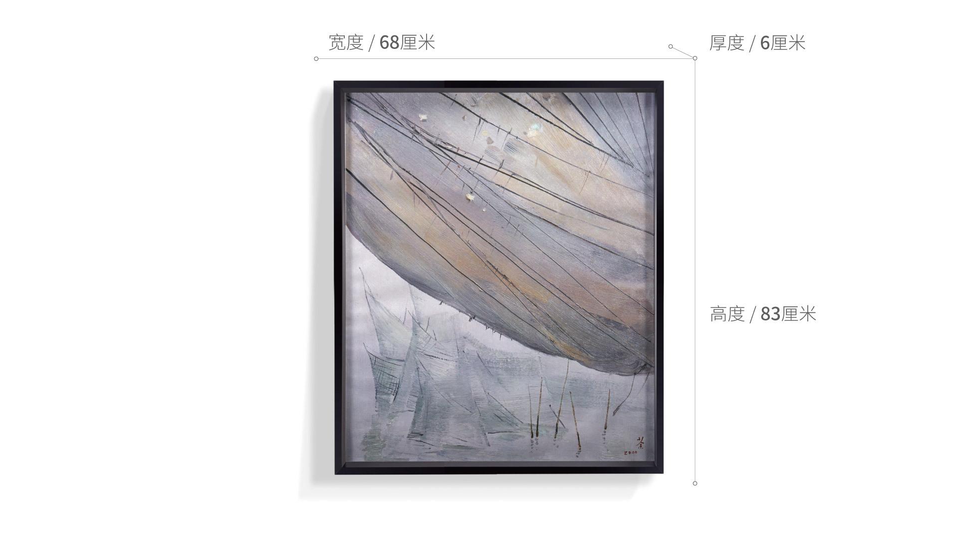 吴冠中系列版画-印象帆与网装饰效果图