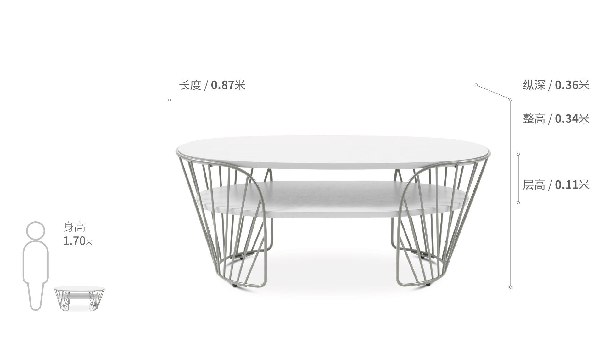 造作蝴蝶边桌®双层桌几效果图