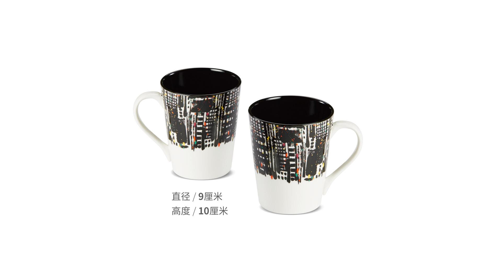 吴冠中系列纹样餐具-都市之夜马克杯套装餐具效果图