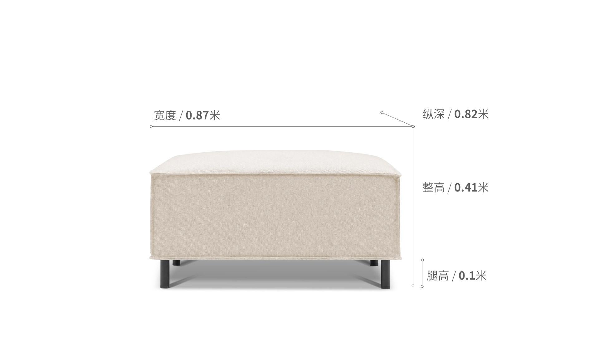 造作大先生沙发™脚墩沙发效果图