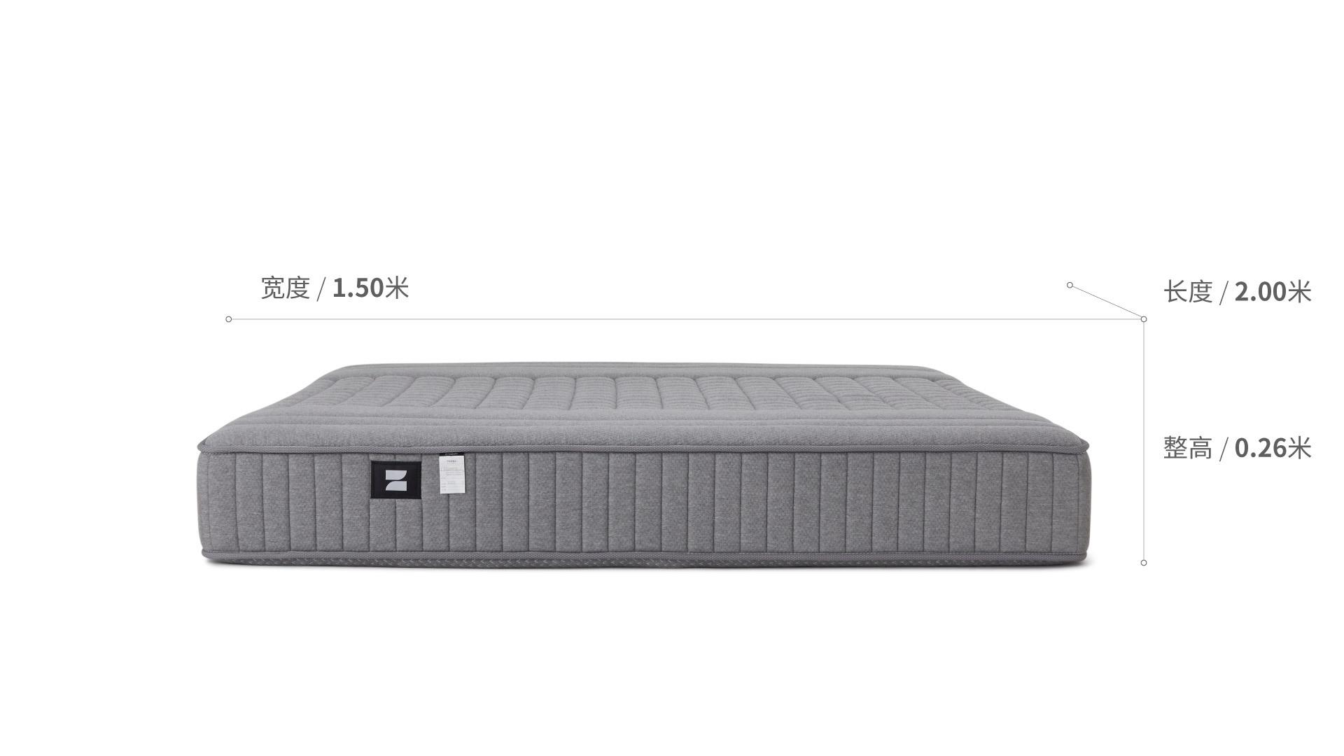 C6溫感床墊1.5米款床·床具效果圖