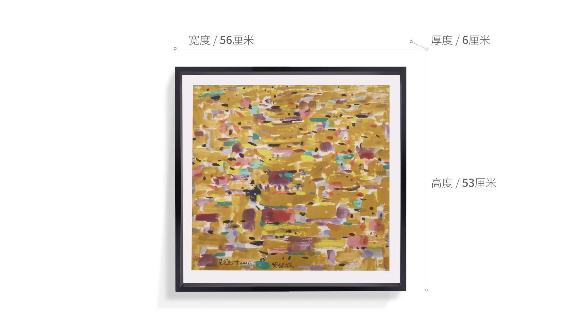 吴冠中系列版画-建筑紫禁城绘画装饰效果图