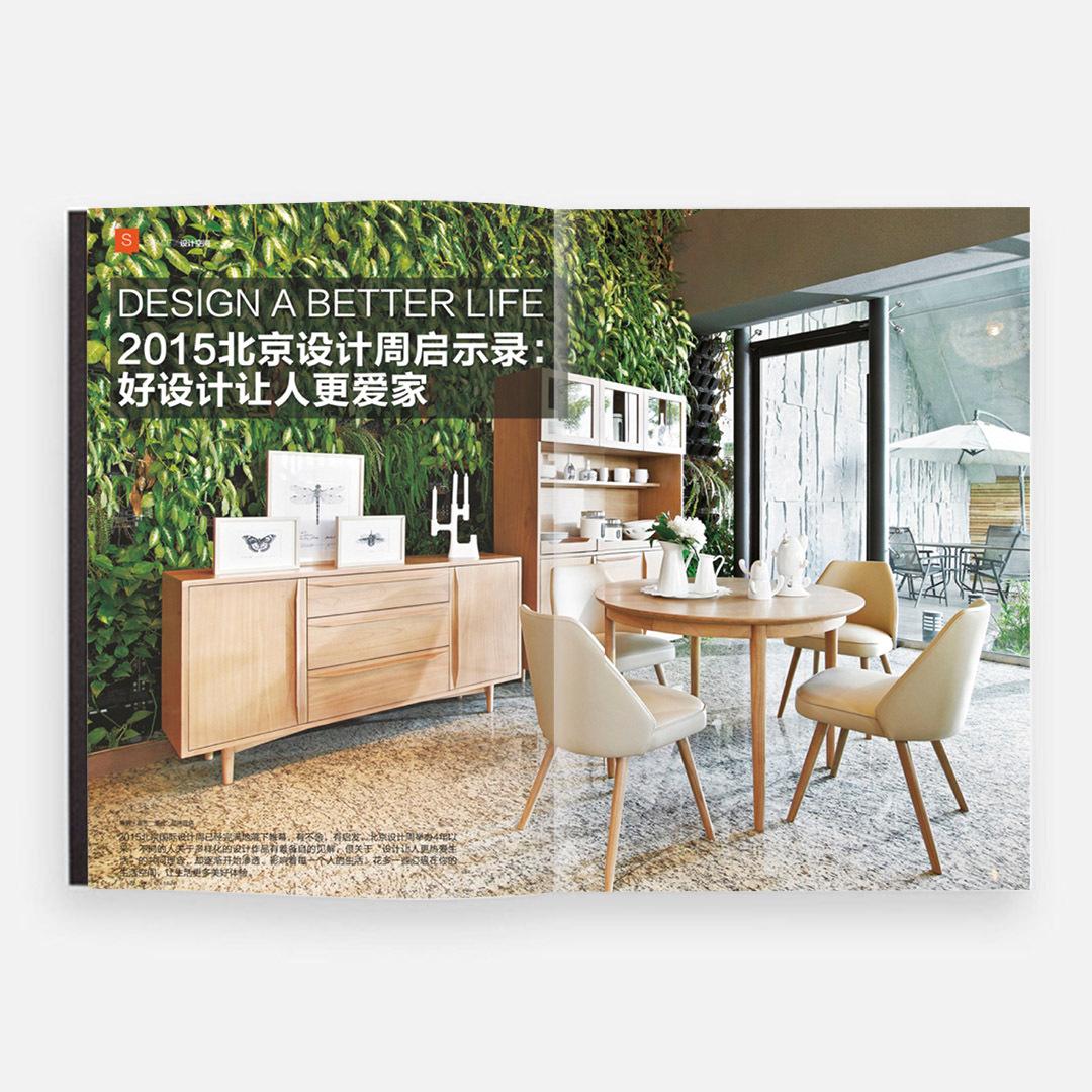 以下是《生活元素》杂志11月刊的北京设计周专题对此进行的报道: