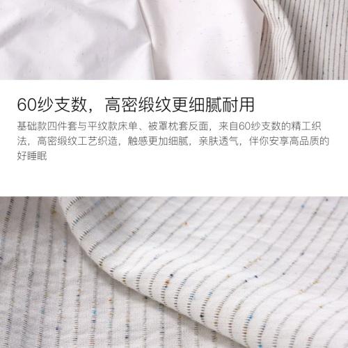刘晓静_湖畔彩纱高支4件套床品平纹款怎么样_1
